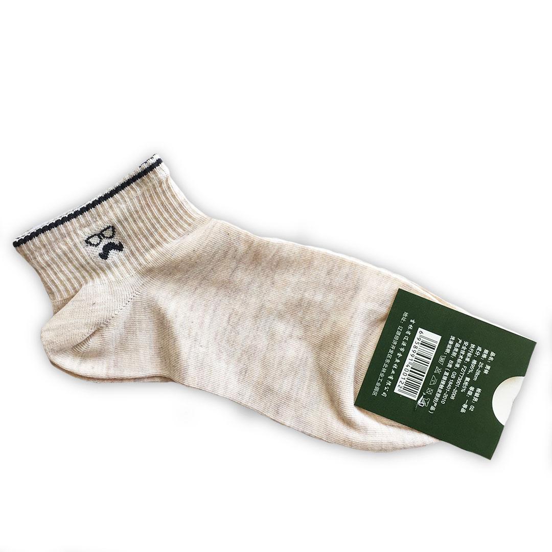 Gentleman Socks Tanzania