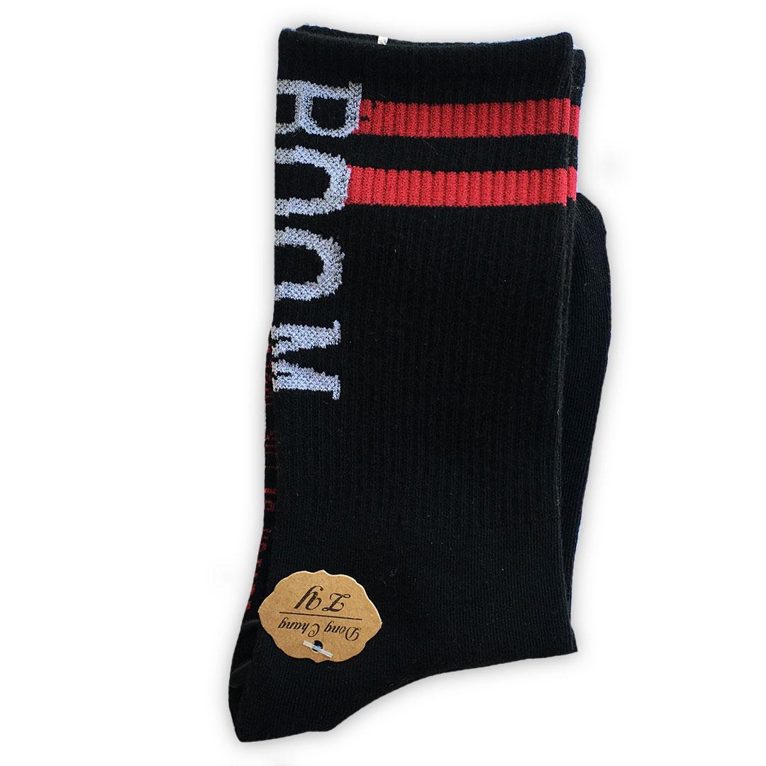 Doom Long Socks Tanzania