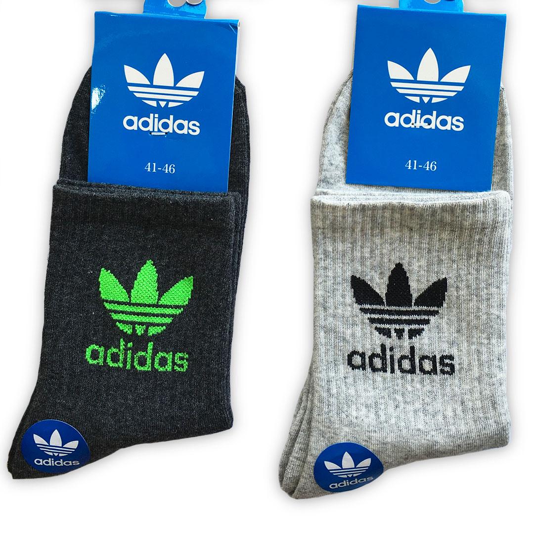 Adidas Socks Tanzania - Black & Grey