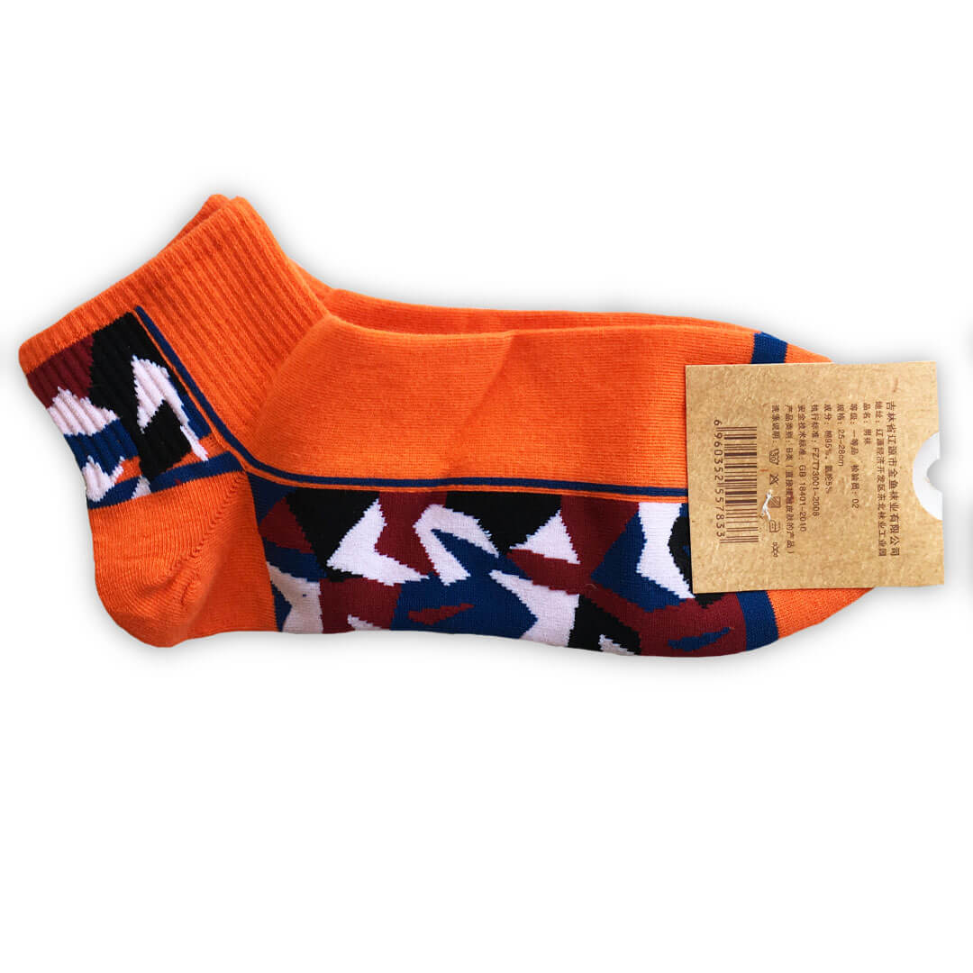Pretty Short Socks Tanzania