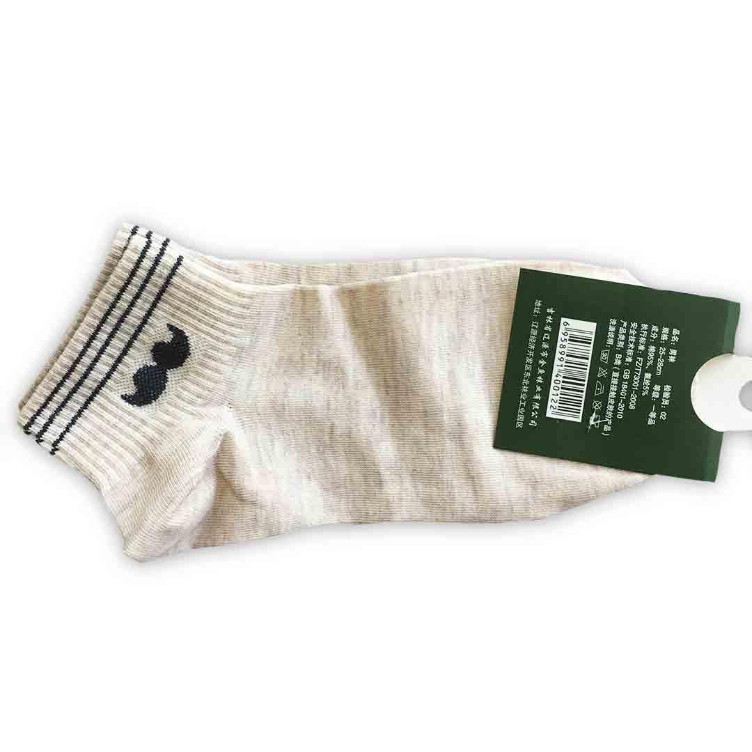 Moustache short socks Tanzania