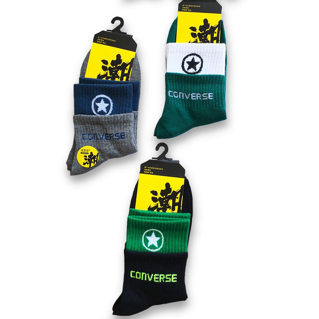 Converse Socks Tanzania