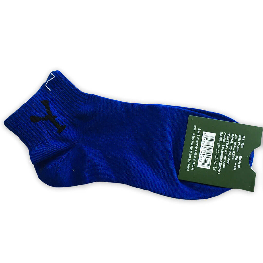 Blue short socks Tanzania