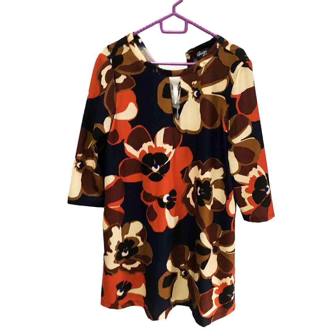 Ladies blouse Tanzania | Nguo nzuri za kike