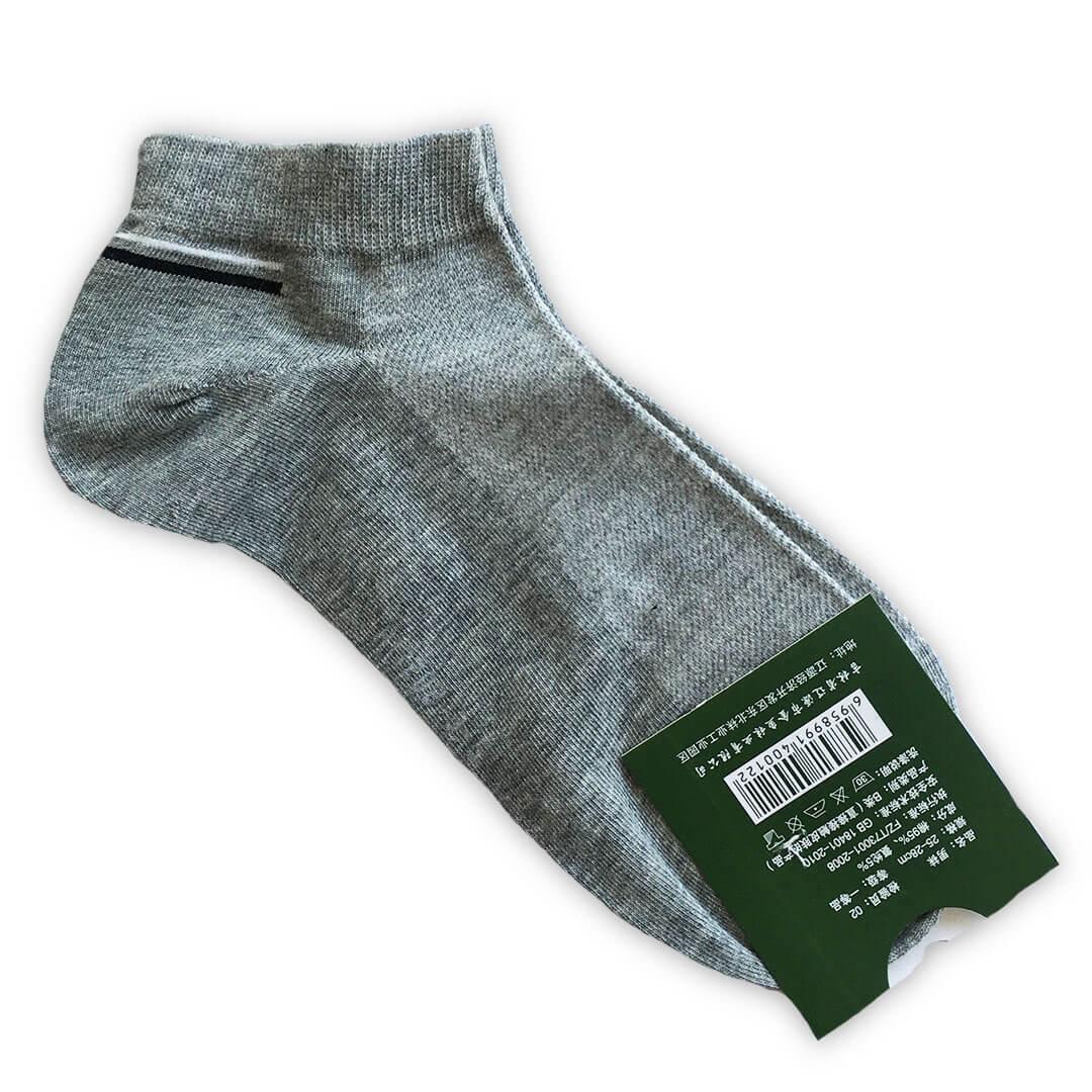 Socks Fupi kijivu