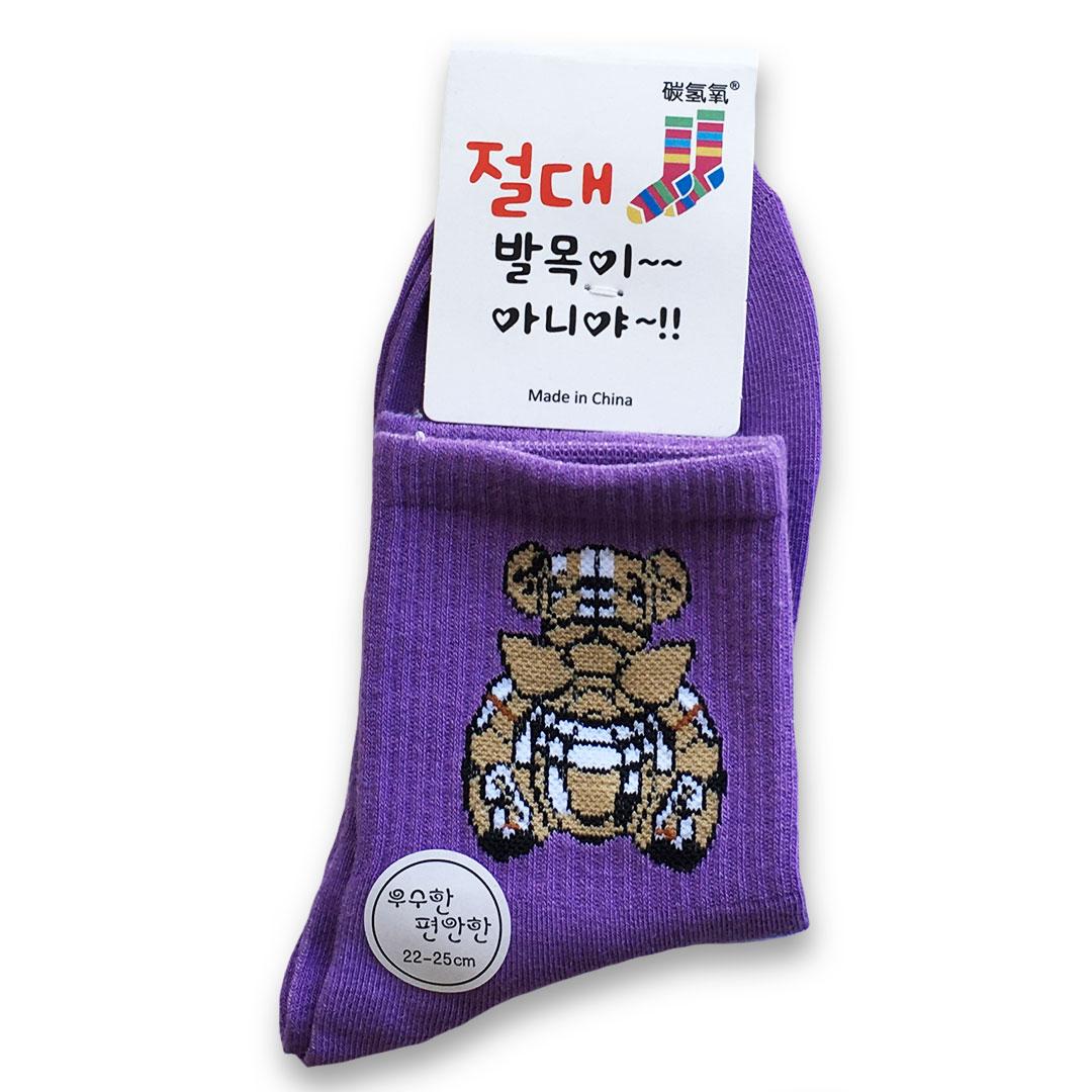 Long Socks Tanzania - Purple