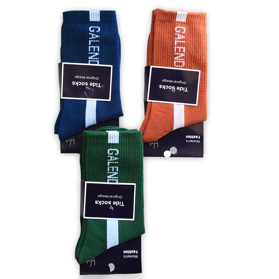 Brand Socks Tanzania