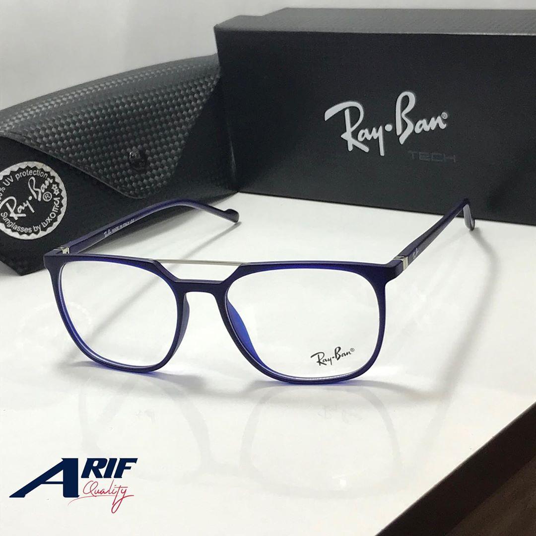 Rayban Eyeglasses Frame Tanzania